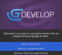 undefined:gdevelop_start.png